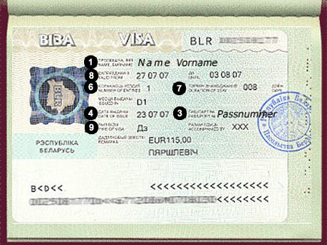 belarus_01 Visa Application Form For Korea From India on russian visa application form, malaysia visa application form, jordan visa application form, laos visa application form, kuwait visa application form,