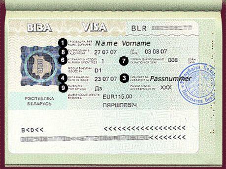 belarus_01 Czech Republic Visa Application Form Lebanon on switzerland visa, myanmar visa, italy visa, malaysia visa, south africa visa, chile visa, saudi arabia visa, philippines visa, australia visa, kenya visa, peru visa, jordan visa, france visa, japan visa, hong kong visa, spain visa, cambodia visa, georgia visa, greece visa, iran visa,